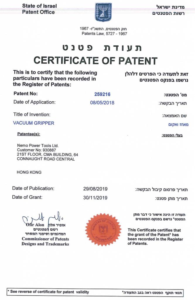 Grabo Patent certification