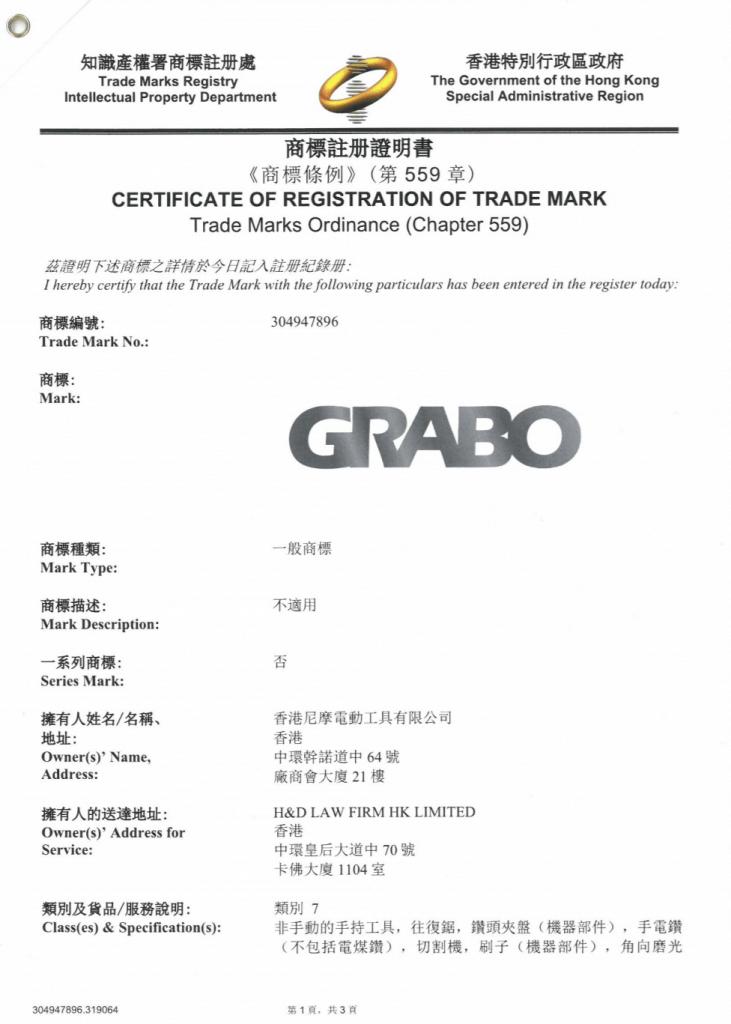 Grabo Trademark certification